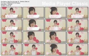 Hello Pro DVD Mag 16 Shimizu Saki