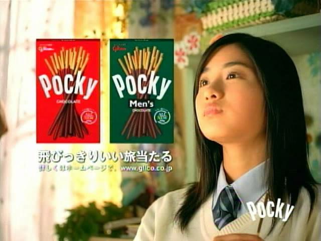 Pocky Satomi