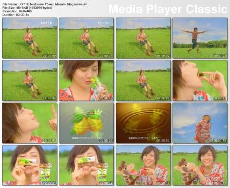 LOTTE Nodoame 15sec Masami Nagasawa thumb