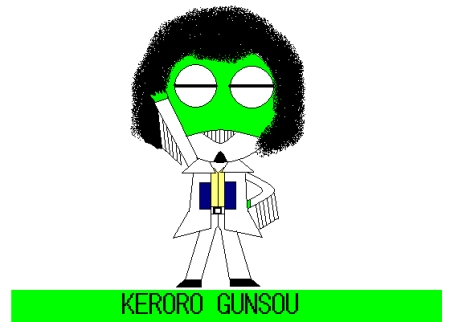 AFRO GUNSOU